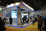 INTERSEC 2016, Dubai