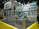 INTERSEC DUBAI 2017