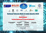 Make in India Awards 2020