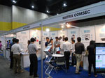 Secutech Thailand 2014